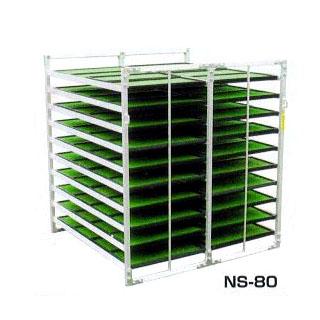 昭和ブリッジ アルミ製 苗箱収納棚 (水平収納型) NS-80 小規模農家向【smtb-ms】