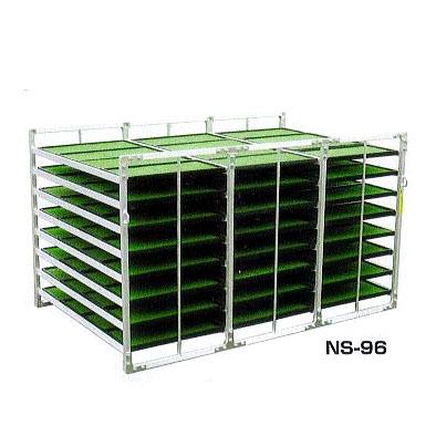 昭和ブリッジ アルミ製 苗箱収納棚 (水平収納型) NS-96 小規模農家向