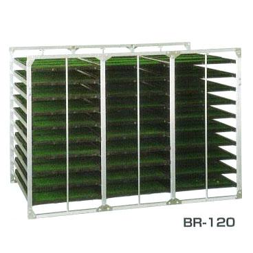 昭和ブリッジ アルミ製 苗箱収納棚 (水平収納型) BR-120 中規模農家向