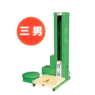 ホクエツ 米袋用リフター 三男 RP-305A (RP-305の後継) 米荷揚機 定置型 【smtb-ms】