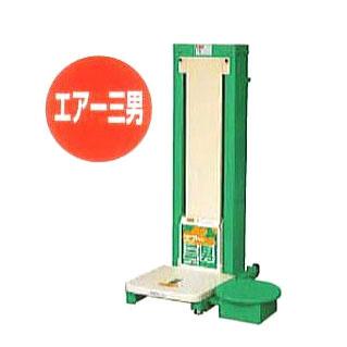 ホクエツ 米袋用リフター エアー三男 ARP-303M (ARP-303Kの後継) 米荷揚機 定置型 【smtb-ms】