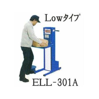 米袋荷揚げ機 パワーリフター 快力王 定置型 エムケー精工 ELL-301A(ELL-201Aの後継型) 米袋リフター 組立式