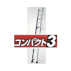 ピカ コーポレイション サヤ管式 3連はしご コンパクト3 スリー LNT-80A [瀧商店 三連 梯子]