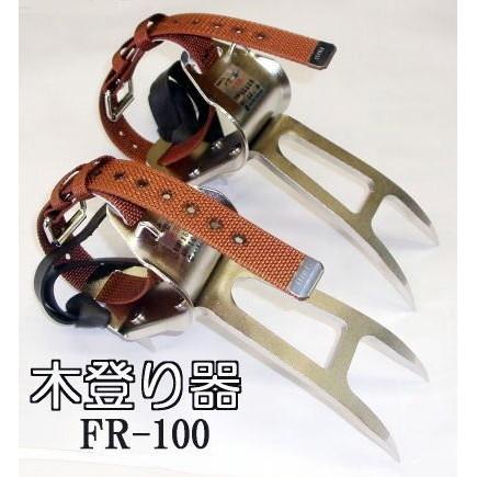 木登り器 FR-100 ツヨロン 藤井電工(手袋 富士グローブ BD-506 1双付き) FR-100-BX (zmB2)