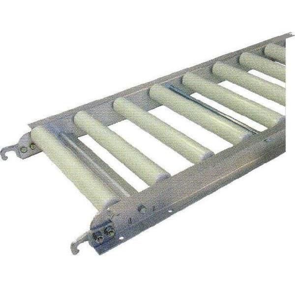 ハラックス 樹脂製ローラーコンベヤ アルベア MRN38-300730 (法人個人選択)ローラー幅30cm ローラーピッチ7.5cm 機長300cm