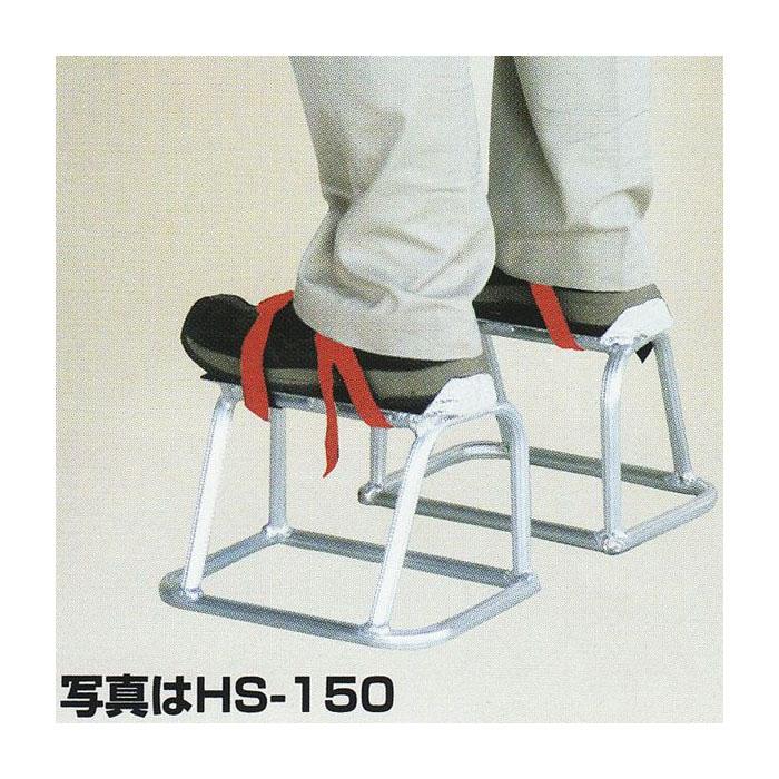 ハラックス アルミゲタ ハイシュー HS-210[アルミ製 高下駄 げた] 【smtb-ms】