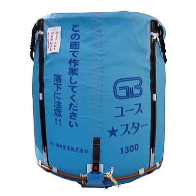 (10月末入荷予定、予約承ります)田中産業 グレンバッグユーススター 1700L(リットル)ライスセンター、一般乾燥機兼用  穀類大量輸送袋【smtb-ms】