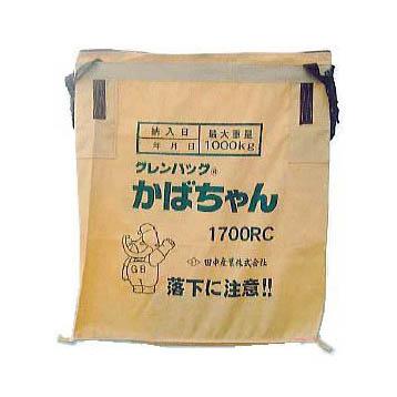 田中産業 グレンバッグ かばちゃん 1700L (RC用) ライスセンター仕様