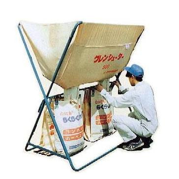 (法人or営業所で引き取り送料無料) 田中産業 グレンシューター 500Lタイプ 小袋取り作業 (小袋別売り)