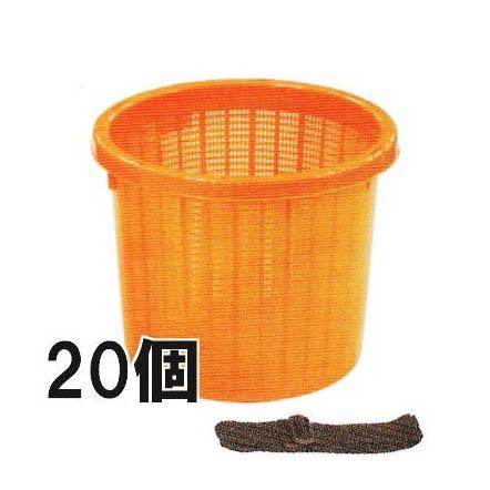 AZ メッシュ 丸型収穫かご 小 オレンジ 20個価格 収穫篭[採集箱 瀧商店]