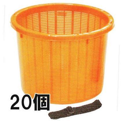 AZ メッシュ 丸型収穫かご 大 オレンジ 20個価格 収穫篭 [採集箱 瀧商店]