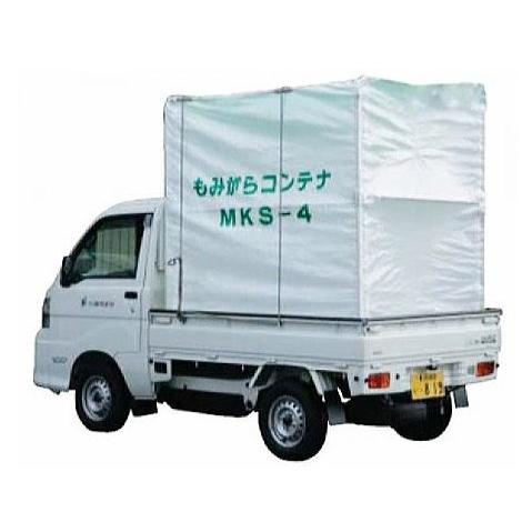 籾殻コンテナ もみがらコンテナ MKS-4 軽トラック用 4反歩[瀧商店]