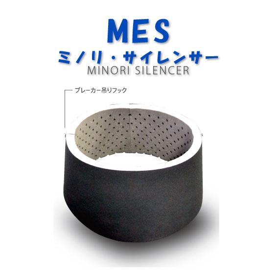 ミノリ サイレンサーなら瀧商店!発電機などの騒音問題を手軽に解決! ミノリ サイレンサー 人力ハツリ作業・部分防音タイプ MES-H3035