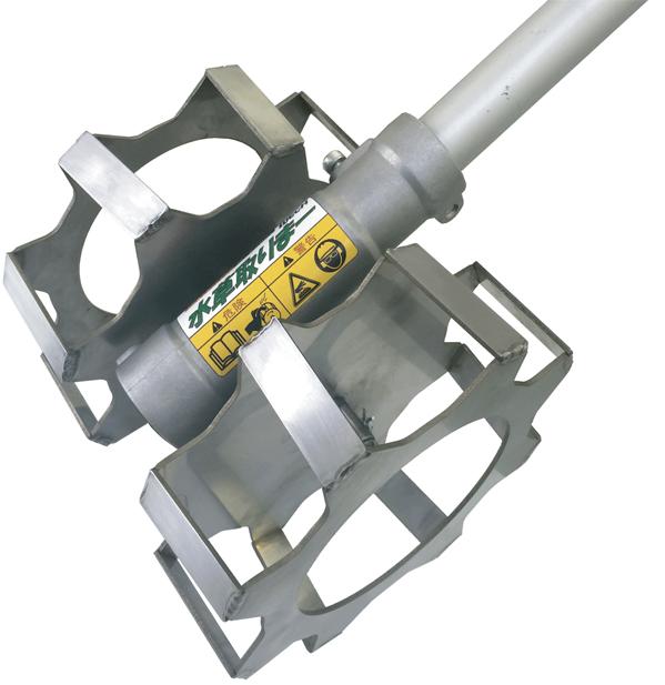 水草取りまー β 刈払機用アタッチメント AMT-AJ1505T 除草機 アイデック