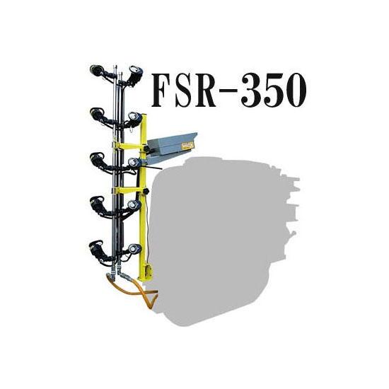 みのる産業 静電噴口 e・ジェッター CUBE キューブ FSR-350 自走台車式静電噴口 [瀧商店]