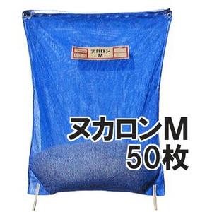 もみがら袋 ヌカロンM型 50枚価格 田中産業 籾殻収納袋