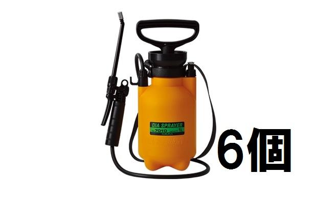 フルプラ ダイヤスプレー No.7010 1L用 単頭式 17cmノズル付 1000mL ホルモン剤用・剥離剤用・除草剤用 6個
