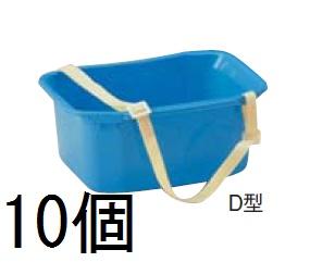 アロン化成 万能散布桶 D型 (ベルト付) 17L 10個セット 肥料散布 農薬散布 液剤散布[園芸用品 農機具 瀧商店]
