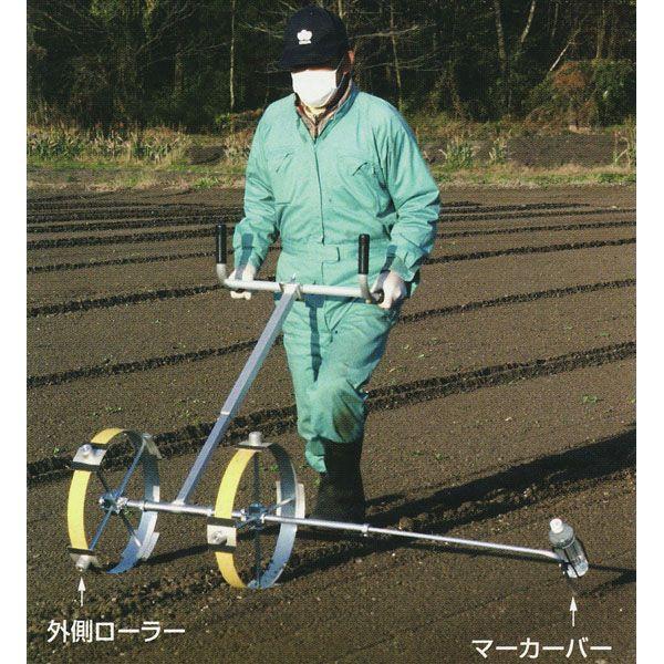 播種・定植位置マーク器 マークン RM-400P(株間40cm) アルミ製【smtb-ms】