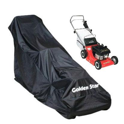 在庫一掃 大切な芝刈機を雨や日差しから保護する専用カバーです 購入 底部には強風によるめくれ防止の絞りヒモ付き キンボシ 大 エンジン式芝刈機用カバー 538508