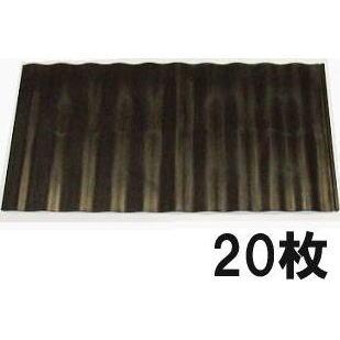 20枚特価 畦板波 アゼ板なみ あぜ板なみ 規格 1260 1200×H600mm×4.5mm厚 法人個人選択 あぜ板 600N 安全興業 日本製 anze