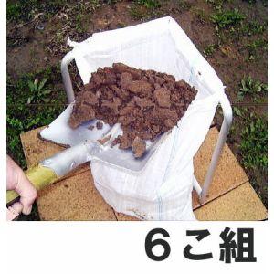 土嚢袋 土のうスタンド お徳用6個組 【smtb-ms】