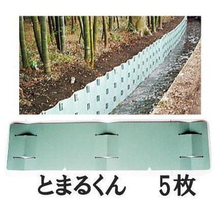 日鉄住金ハイカラー 土留鋼板 とまるくん 厚0.6×長さ1815×高さ435mm 5枚 色選択