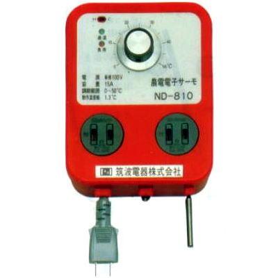 農電電子サーモ ND-810 100V・16A [ヒーター 換気扇 温度センサー サーモスタット 温室 瀧商店] 日本ノーデン (zmN2)