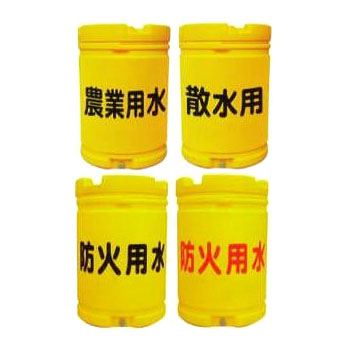 水タンク貯水器200L 文字入り(農業用水、防火用水、散水用水)