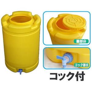 NEW水タンク 貯水器200L コック付き(多用途、雨水タンクにも)