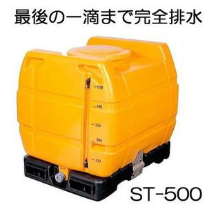 スッキリタンク ST-500 500L 台付完全排水 ローリータンク 色と地域選択 黒色有り フォークリフト使用可 合同産業 (法人届けor営業所引取り)