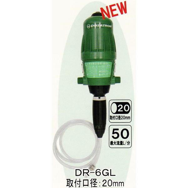 比例式液肥混入器 ドサトロン DR-6GL サンホープ DR6GL