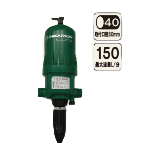比例式液肥混入器 ドサトロン DR-09GL サンホープ DR09GL