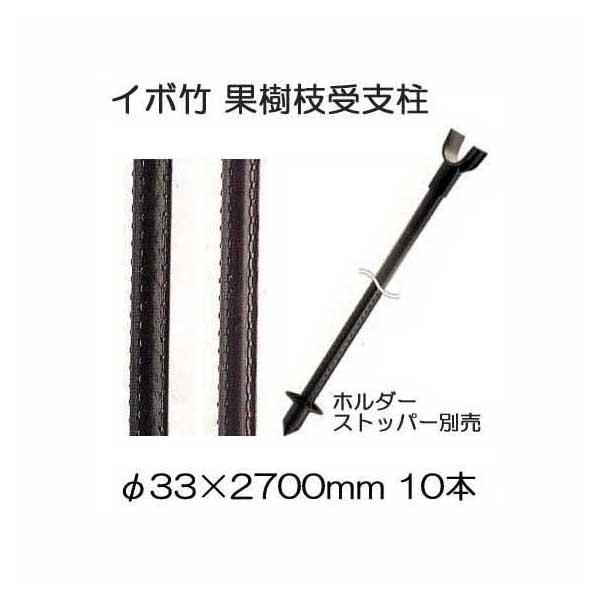 パック売り50本入り 20mm 【送料無料】 (イボ竹) 【セキスイ樹脂】 2100mm イボタケ