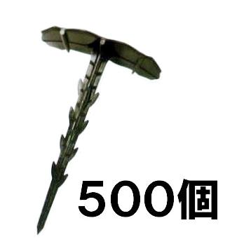 日本製 シートキーパーピン 500個単位(50本入×10) 法人/個人選択 [プラスチック シート押さえピン マルチトンボ] 安全興業
