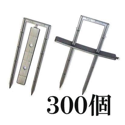 万能杭 マルチ用 300個単位【smtb-ms】