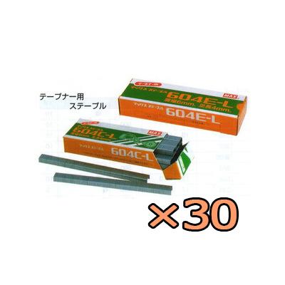 MAX テープナー用ステープル 604E-L 30個セット マックス ステープル
