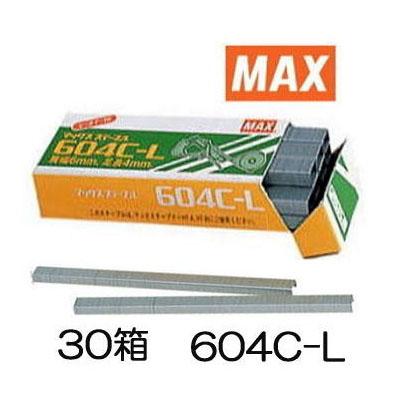 MAX テープナー用 ステープル 604C-L 30個セット マックス ステープル
