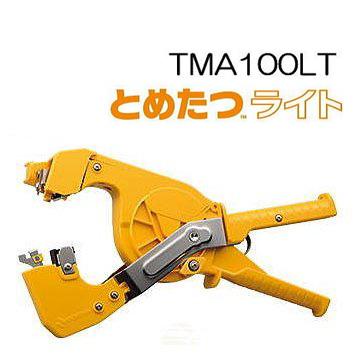 (発売記念特価)ニチバン NEW とめたつライト TMA100LT 針がいらない 更に軽い誘引結束機