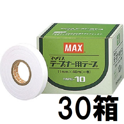 MAX マックス テープナー用テープ TAPE-10 白 10巻入30箱