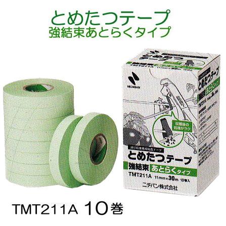 (ケース特価)NEW とめたつ用テープ TMT211A 11×30M 150巻 ニチバン誘引結束機 TMA100、TMA100LT用 強結束あとらくタイプ TMT111Bの後継