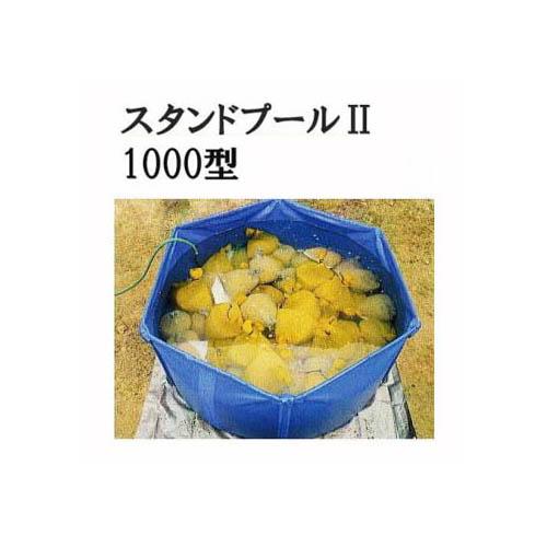 折りたたみ水槽【smtb-ms】 スタンドプール 1000L 新発売 田中産業