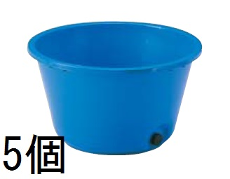 アロン化成 塩水選容器 88L #85 ブルー 88L 排水栓付 5個セット 農薬調合 5個セット 排水栓付 丸桶, 笠岡市:a0b3eea5 --- idelivr.ai