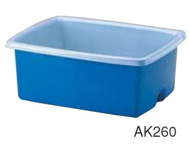 アロン化成 大型容器AK AK260 ブルー 260L 排水栓付 農薬調合 角桶 角型容器