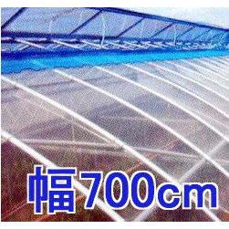 塗布無滴農POイースター 厚み0.1mm 幅700cm長さ30m 重さ約20kg 【smtb-ms】