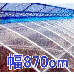 塗布無滴農POイースター 厚み0.1mm 幅870cm長さ30m 重さ約24.8kg 【smtb-ms】
