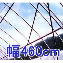 塗布無滴農POイースター 厚み0.075mm 幅460cm長さ30m 重さ約9.9kg 【smtb-ms】
