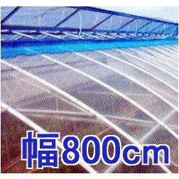 塗布無滴農POイースター 厚み0.075mm 幅800cm長さ30m 重さ約17.3kg