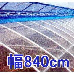 塗布無滴農POイースター 厚み0.075mm 幅840cm長さ30m 重さ約18.1kg 【smtb-ms】