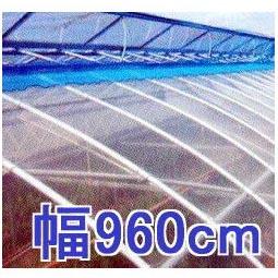 塗布無滴農POイースター 厚み0.075mm 幅960cm長さ30m 重さ約20.7kg